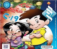 «المنظمة العالمية» تحتفل بمرور 4 أعوام على صدور مجلة نور للأطفال
