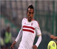 محمد عبد الشافي يحصل على راحة من تدريبات الزمالك