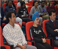 «برنامج المتطوعين» يستضيف «مبعوث الاتحاد الإفريقي للشباب»