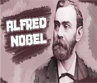 زي النهاردة| مرور 118 عاما على بدء تسليم «جائزة نوبل» لأول مرة
