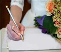 «أستاذ الفقه المقارن بالأزهر»: يجب إعادة النظر في «سن الزواج».. وعلى الأهل تيسير الطلبات