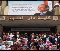 «دار علوم القاهرة» تنظم حفل تخرج أول دفعة بمبادرة «أفريقيا هتتكلم عربي»