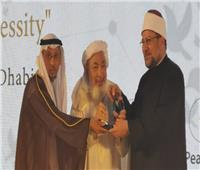الإمارات تكرم وزير الأوقاف كأحد أكثر العلماء تأثيرًا في نشر السلام العالمي