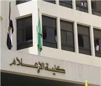 طلاب إعلام القاهرة يطلقون حملة «كملها بصحتك» لمكافحة المنشطات