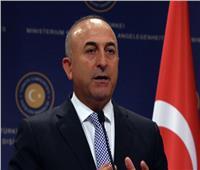 وزير الخارجية التركي: سنرد على أي عقوبات أمريكية