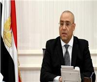 «المجتمعات العمرانية» تحذر المواطنين من التعامل على مساحة 158 فدانا بـ6 أكتوبر