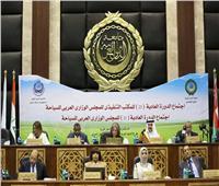 السعودية تستضيف اجتماعات المجلس الوزاري العربي للسياحة أواخر ديسمبر