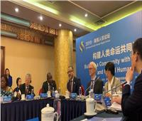 فلسطين تشارك في منتدى حقوق الإنسان لدول الجنوب بالصين