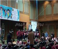 عرض لحروف الهجاء لأطفال معهد مدينة نصر النموذجي
