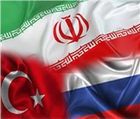 روسيا وتركيا وإيران تعرب عن قلقها من تزايد وجود الجماعات «الإرهابية» في إدلب