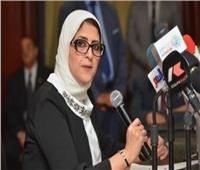 وزيرة الصحة: فحص 3 مليون سيدة منذ انطلاق مبادرة الرئيس لدعم صحة المرأة