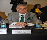 وفد من الاتحاد العربي للمعارض والمؤتمرات الدولية يزور الرياض