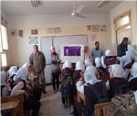 «الكشف الذاتي لسرطان الثدي» ندوة لجامعة المنيا بقرية «عطف حيدر»