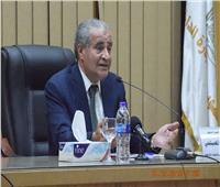 وزير التموين يجتمع بقيادات شركات في القابضة للصناعات الغذائية