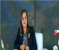 فيديو| وزيرة التخطيط: تم ضخ استثمارات كبيرة في البنية الأساسية للإسراع من عملية التنمية