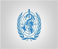 في يوم التغطية الشاملة| الصحة العالمية توجه رسالة لقادة دول «شرق المتوسط»