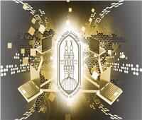 """ضمن رؤية مصر 2030.. تدشين مبادرة """"رائد التحول الرقمي"""" بالمعاهد الأزهرية"""