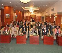 انتهاء فعاليات مؤتمر «التنمية المستدامة في إفريقيا» بجامعة حلوان