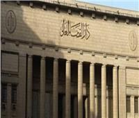 اليوم .. محاكمة 35 متهمًا بأحداث جزيرة الوراق