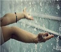 مع هطول الأمطار| تعرف على أفضل الأدعية المستحبة