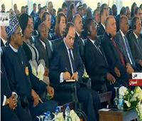 بث مباشر| السيسي يشهد فعاليات اليوم الثاني من منتدى أسوان للسلام والتنمية