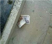 خاص| ماذا أفعل إذا وجدت أموالا في الشارع؟.. «الإفتاء» تجيب