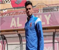 صلاح محسن يغادر مران اليوم بسبب كدمة في القدم