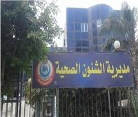 عقاب ١٥ من موظفي القطاع الصحي بسيناء