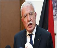 وزير الخارجية الفلسطيني يرحب بقرار القضاء الدولي بالنظر في شكوى فلسطين ضد إسرائيل