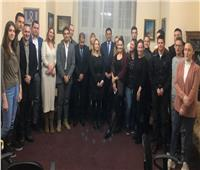 رابطة للشباب بجمعية الصداقة المصرية الصربية