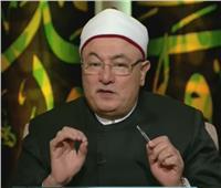 فيديو| خالد الجندى: من يفتى بعيدا عن القانون نصاب