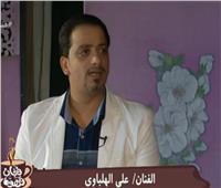 الفنان علي الهلباوي: لم أحترف الغناء إلا بعد إتمام دراستي