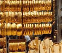 بعد ارتفاعها أمس.. ننشر أسعار الذهب في السوق المحلية اليوم