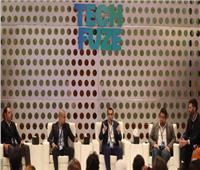 انطلاق الدورة الأولى لملتقى «Tech Fuze»