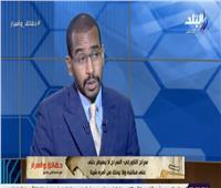 شاهد| باحث ليبي: تركيا لن تتدخل عسكريا في ليبيا
