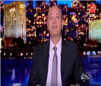 شاهد| عمرو أديب يبكي على الهواء.. تعرف على السبب