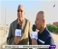 رئيس مدينة شرم الشيخ: أكثر من 170 دولة تشارك في منتدى شباب العالم