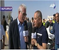 «فوده»: «مطار شرم الشيخ مزود بأحدث أجهزة تأمين والمدينة مؤمنة بالكامل»