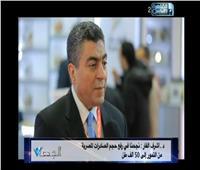 فيديو.. الاتحاد العربي للتمور: 50 مليون دولار حجم صادرات البلح المصري