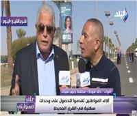 شاهد| محافظ جنوب سيناء: إنشاء أول مدينة صناعية في شرم الشيخ