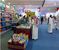 هيئة تنمية الصادرات تنظم المشاركة المصرية بمعرض جدة الدولى للكتاب