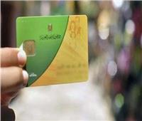 تجديد حبس المتهم بجمع بطاقات التموين للاستيلاء على أموال الدعم في بولاق