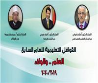 «العلم والولاء».. قافلة تعليمية مجانية ببورسعيد