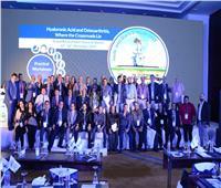 مؤتمر طبي بشرم الشيخ لعلاج خشونة المفاصل