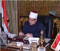 وزارة الأوقاف: إنهاء خدمة «إمام وعامل» بالشرقية وسوهاج