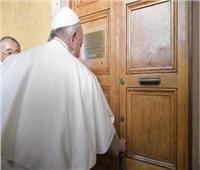 البابا فرنسيس يدشن المقر الجديد لمنظمة سكولاس