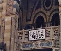 قرار من «الأوقاف» يخص عدادات الكهرباء بالمساجد الحكومية والأهلية