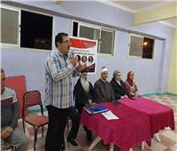 انطلاق مبادرة «مبدعون في مواجهة الإرهاب والفكر المتطرف» بالسويس
