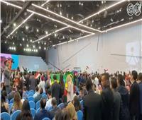 شاهد| شباب العالم يرفعون أعلام بلادهم في افتتاح منتدى الشباب