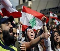 الأمن اللبناني يطارد المتظاهرين في شوارع بيروت ويبعدهم عن مقر مجلس النواب
